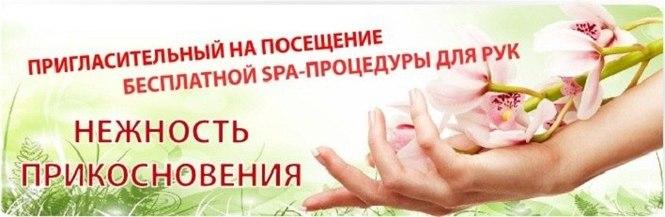 Интернет-магазин натуральной продукции компании TianDe. Бесплатная доставка по СПб и России